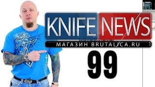 Knife News 99