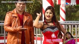 TOR STATE BANK ATM CARDBadal PaulNew Purulia Bangla Video 2017