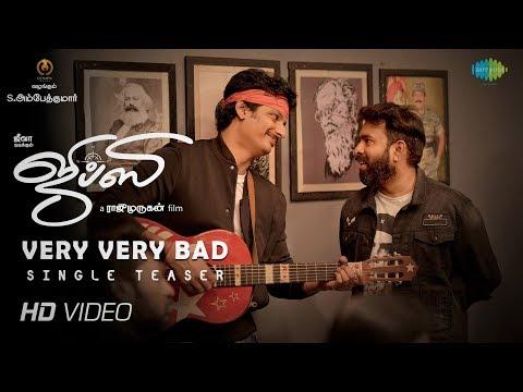 Very Very Bad | Song Teaser | Gypsy | Jiiva | Santhosh Narayanan | Pradeep Kumar | Raju Murugan