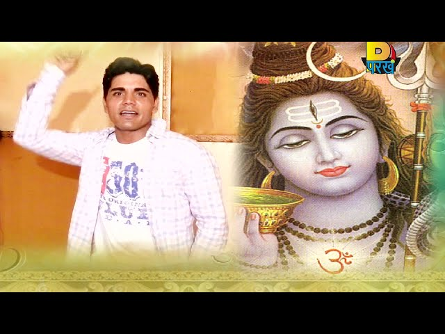 Masti Chdegi Bhole | Haryanvi Bhole Songs | Haryanvi Devotional | De De Model Top
