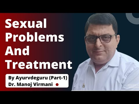 Sexual Problems & Treatment | Ayurved Guru (part 1) video