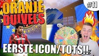 EERSTE ICON/TOTS IN MIJN TEAM!! ORANJE DUIVELS #11