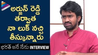 Rahul Ramakrishna about Getting Selected for Bharat Ane Nenu | #BAN Interview | Mahesh Babu | Kiara