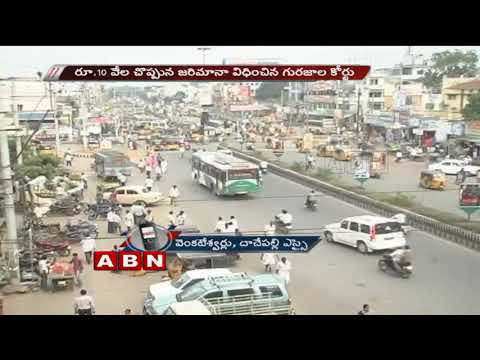 Court Verdict On Palnadu Assassination Case |  Guntur | Red Alert