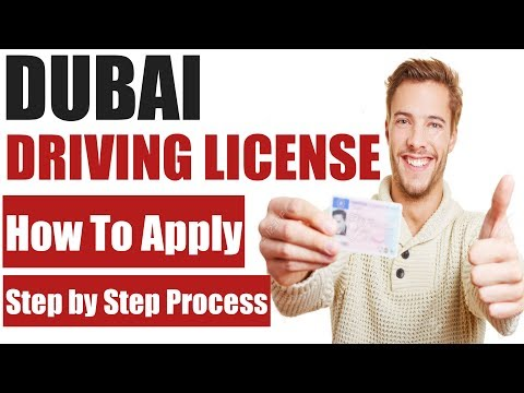 Dubai Driving License | How To Apply | Full Process Step by Step Hindi/Urdu