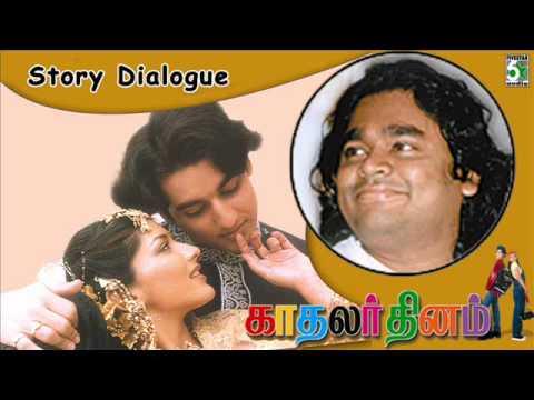 Kadhalar Dhinam - Audio Jukebox (Full Movie Story Dialogue)