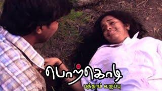 Porkodi Pathaam Vaguppu  | Tamil movie scenes | Climax | Praveen kills Bala singh and Angamuthu