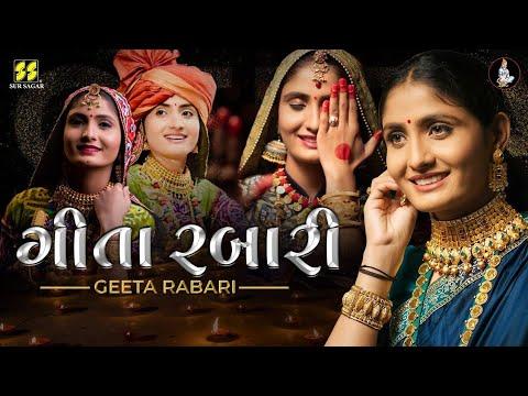 Gita rabari english song