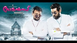 Romans - ROMANS Malayalam Movie FT Kunchacko Boban , Biju Menon  - ROMANS by Boban Samuel