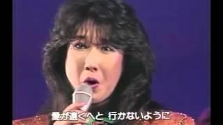 高橋真梨子 - 桃色吐息 (분홍색 한숨)