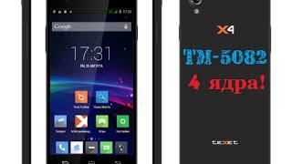 Обзор телефона Texet X4 X4 TM-5082