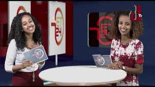Et724 Et news on Lij Michael.  አዝናኝ የልጅ ሚካኤል ፉከራ እና ቀረርቶ