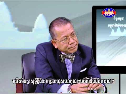 Cambodia and the Stock Market.mp4