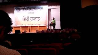 A song by nit Agartala  girl student
