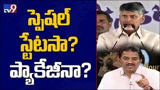 TDP Leader Sai Babu on AP special Status and Package || Question Hour