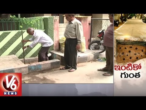 Padmashali Colony People Maintaining Rain Water Harvesting Pits | Hyderabad | V6 News