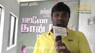 Deepan At Hello Naan Pei Pesuren Movie Team Interview