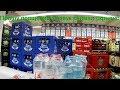 Кауфланд сколько стоят продукты в Германии Пиво Соки Вода mp3