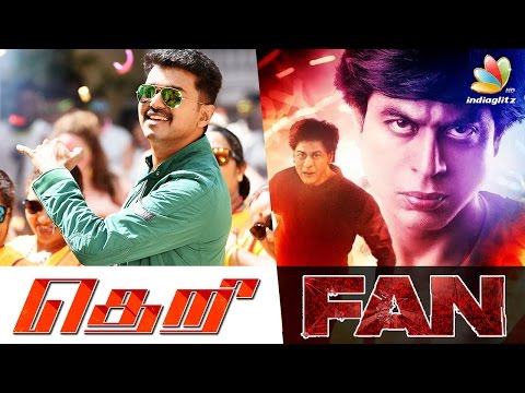Vijay beats Shah Rukh Khan in box office collections | Theri, Fan | Hot Cinema News
