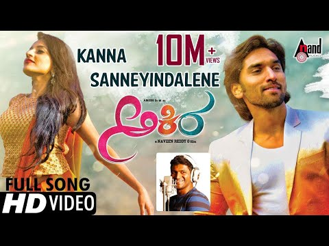 Akira   Kanna Sanneyindalene   Kannada Full HD Songs 2016   Anish,Aditi,Krishi   B Ajaneesh Lokanath