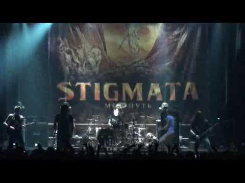 Stigmata - Стеклянная любовь