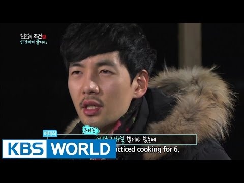 The Human Condition 2 | 인간의 조건 2: Living without the Big 5: Part 6 (2015.2.27)