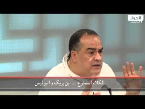 image vid�o توفيق بن بريك والبولس