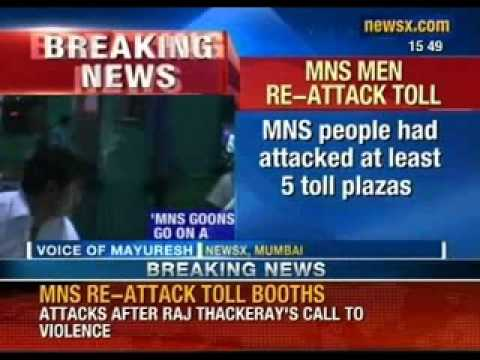 Newsx: Maharashtra Navnirman Sena People Attack Toll Booths At Bandra Worli Sealink video