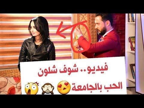 بنت الجامعة😍لاتفوتكم😍 الشاعر حسن التميمي thumbnail