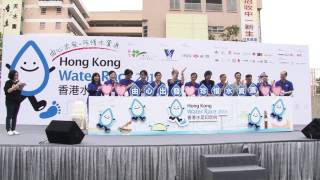 Hong Kong Water Race 2013 - 回顧篇