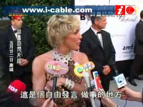 "Full version of Sharon Stone s ""earthquake karma"" interview"