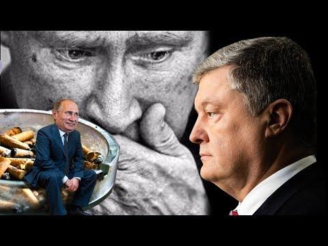 Кремль пошел в разнос. Украина решительно отсекает империю