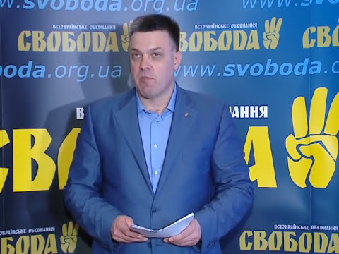 """Сюжет з XXXVI урочистого З'їзду ВО """"Свобода"""" до 25-річчя партії"""
