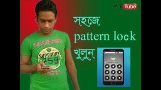 symphony mobile pattern unlock... 100%