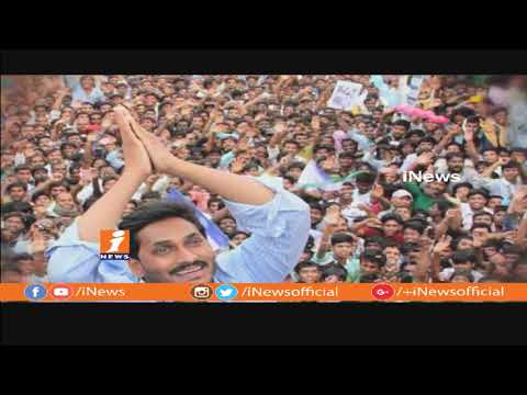 All Political Parties Special Slogans For Upcoming In AP | TDP, BJP & YSRCP | iNews