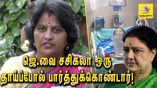 Jayalalitha Nurse Interview : Sasikala took care of Jayalalitha like a Mother   Death Mystery