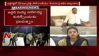 Bhuma Mounika Reddy Comments on AV Subba Reddy || Conflicts In Allagadda TDP