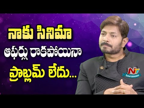 Kaushal Sensational Comments on Tollywood Film Industry | NTV Entertainment