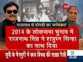 Deshhit: Congress leader Shatrughan Sinha joins wife Poonam's roadshow