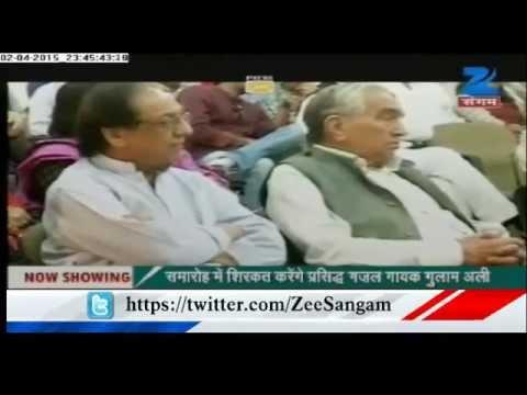 Ghulam Ali Voice to soothe Sankat Mochan temple, Varanasi