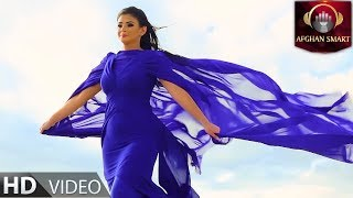 Ahmad Omid - Maryam Bahar OFFICIAL VIDEO