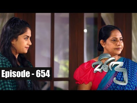 Sidu |  Episode 654 07th February 2019