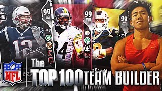 NFL TOP 100 TEAM BUILDER! SUPERSTARS EVERYWHERE! Madden 18 Ultimate Team!