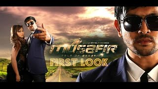 MUSAFIR (2015) | Official First Look | Bengali Movie | Arifin Shuvo | Marjaan | Misha