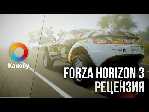 Обзор Forza Horizon 3. Все еще лучшая серия аркадных гонок