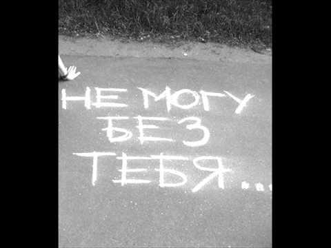 Мс белый - звездаmp4