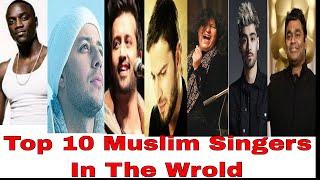 সেরা ১০ মুসলিম সংগীত শিল্পী।Top10 Muslim Singers of The world।Atif Aslam/Sami yusuf/ar rahman/maher