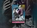 Hamrahi Old Classic Hindi Movie