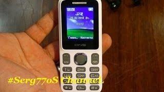 Телефон DNS-C1