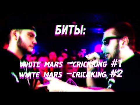 Биты 140 BPM CUP: PLVY BLVCK X ШУМ